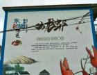 杭州墙绘设计、幼儿园墙绘、早教中心壁画、游乐场涂鸦3D画