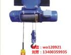 1吨电动葫芦可平移 1吨电动葫芦价格 单项电