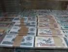 大连回收四版人民币,大连收购三版人民币,大连收购第四套小全套