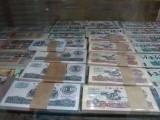 大连回收961元纸币,802元纸币,9050年纸币回收价格