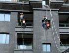 专业承接家庭,开荒,物业保洁,高层建筑外墙清洗