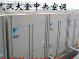 武汉大金VRV空调价格,大金VRV-N中