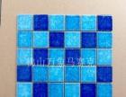 陶瓷,玻璃水晶泳池马赛克厂家直销,价格实惠