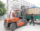 3吨5吨叉车出租