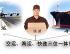 中国至新加坡,马来西亚,泰国菲律宾等各国货运专线,欢迎咨询