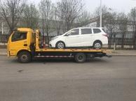天津汽车救援l天津24小时道路救援l天津24小时拖车服务