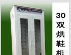 低价出售干洗店设备免费培训技术和开业营销指导