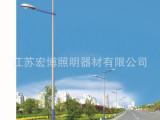 精品双臂路灯  厂家直供双臂路灯 优质钢杆双臂路灯 12米双臂路