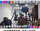 深圳罗湖 福田 龙岗 宝安活动现场摄影摄像拍摄服务