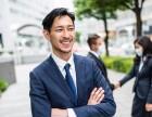 南京商务日语口语课程费用