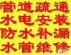 张家港专业水电维修-水龙头漏水维修中心