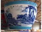 陶瓷大缸,陶瓷风水缸,陶瓷养鱼缸