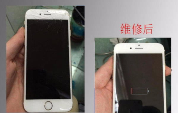 南京索尼手机维修39HL36H换屏触摸屏爆屏不开机