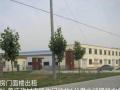 梁山县姜庄建材市场北邻 厂房 7000平米