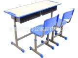 郑州小学学生课桌椅 郑州学生课桌椅批发厂家