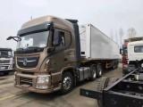 厂家直供 半挂式冷藏车 冷鲜食品 特殊药物 保质物品运输车