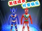 厂家直销新款超人玩具套装   机器人玩具