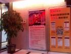 中国翰申总部 让你的未来更多金融可能!