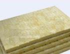 专业玻璃棉岩棉橡塑海绵保温制品生产厂家