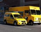 济南长清DHL快递公司,章丘DHL即墨DHL国际快递服务全球