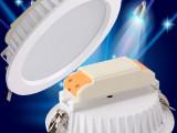 供应LED8寸压铸灯具 筒灯外壳 压铸筒灯套件 室内照明 热销筒