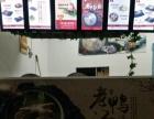 三林东地铁站美食广场内转让