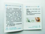南宁江南区里有专业设计LOGO的广告公司