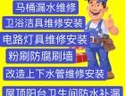 南京壹锦专业墙面出新,修补,刮腻子,刷乳胶漆