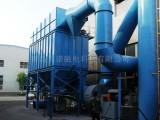 青岛除尘器厂家专业定制5吨20吨中频炉除尘系统