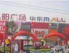 桥北大型商圈弘阳广场大洋百货一楼商铺带租约急售