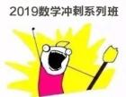 2019浙江科技大学考研冲刺班报哪个更靠谱?