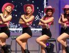 成都爵士舞培训班 教练班爵士舞韩舞hiphop 星秀舞蹈