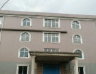 华莲西路(红炭山变电站附近) 厂房 住房2000平米