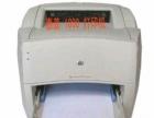 惠普1000激光打印机A4纸/牛皮纸/不干胶免费送货上门安装