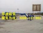 淄博出租自行式升降机 折臂式升降机租赁 室内专用升降机租赁