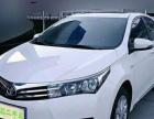 丰田 卡罗拉 2014款 1.6 自动 GLi真皮版