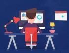 湖南正致教育UI设计:UI设计师这么火,如何学习UI设计呢?