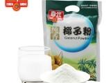 海南特产正品春光纯香椰子粉280g 天然纯椰子粉 冲调饮料特浓椰
