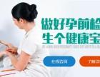 郑州市妇科医院做染色体检查需要多少钱