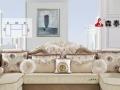 免洗沙发加盟免洗沙发批发免洗沙发定制