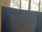 电视影碟机麻将机