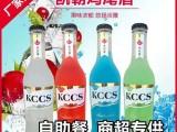 KTV预调酒批发夜店预调酒代理厂家加盟品牌KTV预调酒