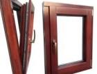 天津铝木复合门窗,铝包木门窗安装制作厂家