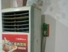 海尔空调立式八成新,700
