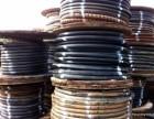广州荔湾区废电缆回收
