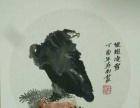 中国传统艺术 中国画