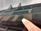 金堂汽車擋風玻璃各種破損裂痕修補
