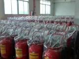 供应佛山市南海区大沥,狮山西樵里水,桂城,罗村消防器材灭火器