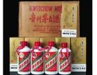 沧州回收30年茅台酒瓶 沧县回收86年茅台酒多少钱