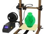 高精度3d打印机 家用小型商用办公diy创客教育